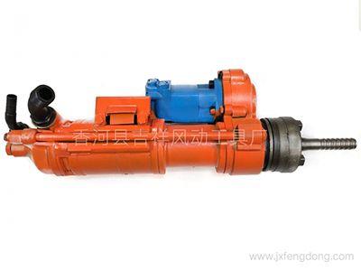 YGZ90-II气液联动凿岩机