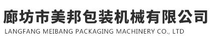香河吉祥风动工具厂直销YGZ70凿岩机、70凿岩机、导轨式凿岩机